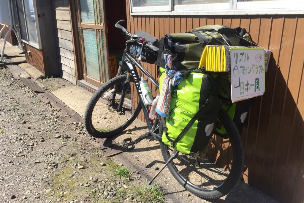 自転車旅行に必須!サイドバッグ・パニアバッグの選び方とおすすめ製品ランキング