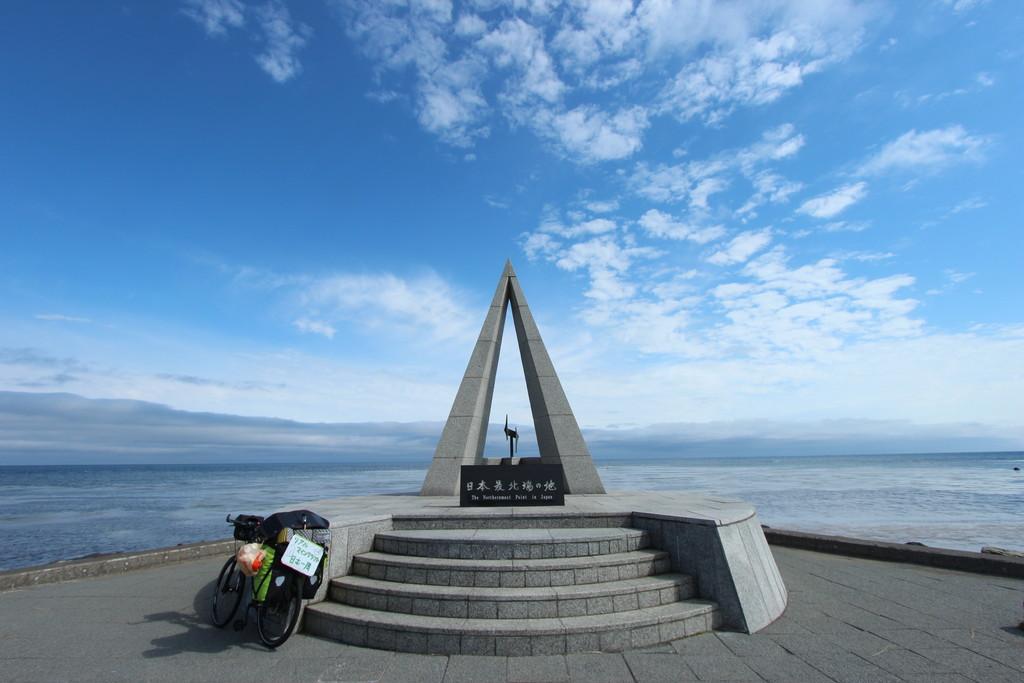 日本列島最北端「宗谷岬」へ自転車で挑戦!【日本一周】