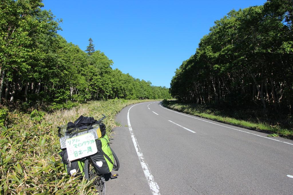 自転車で日本一周しているやつの1日のスケジュールを公開してみる。