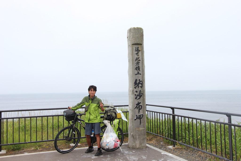 日本列島最東端・納沙布岬へ自転車で到達!日本で最も日の出が早い場所へ。【日本一周】
