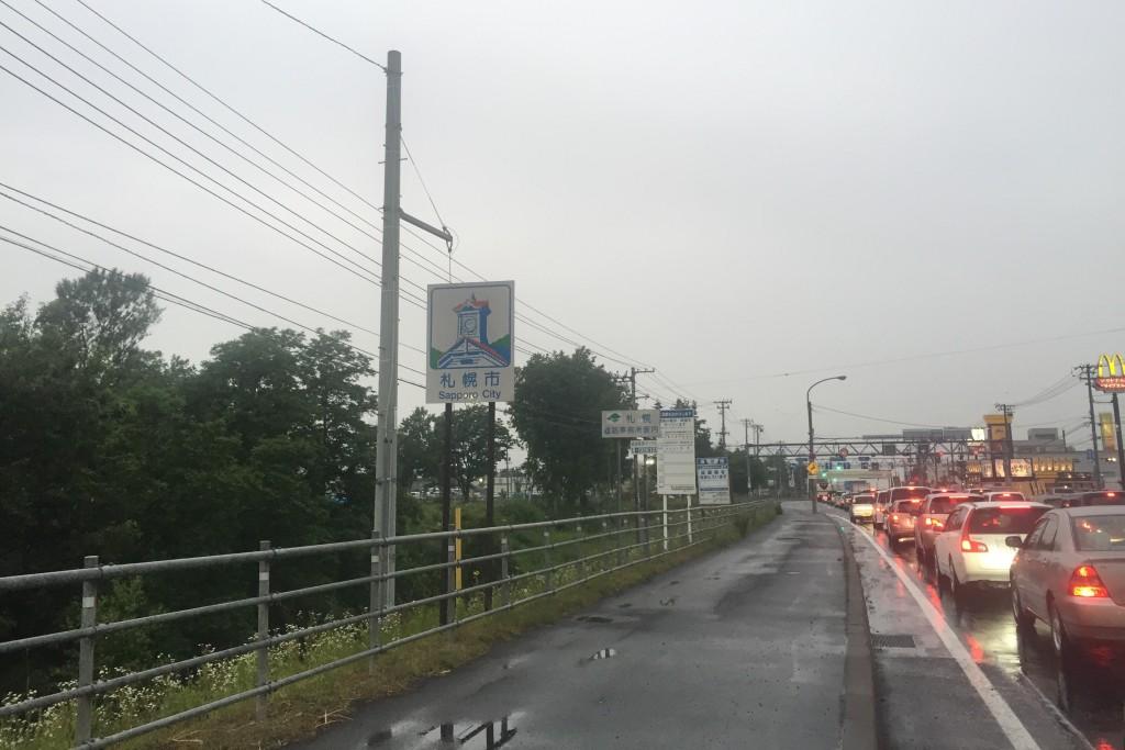 【日本一周】遂に北海道を回って札幌市へ戻ってきたよ!北海道一周、本当に長かった・・・。