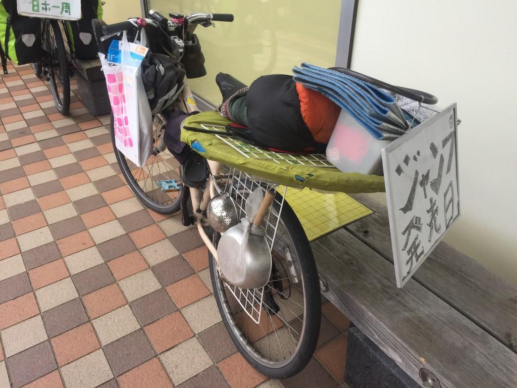 【日本一周】「日本一周のミニマリスト」に学ぶ、旅の資金稼ぎとコミュニケーション方法。