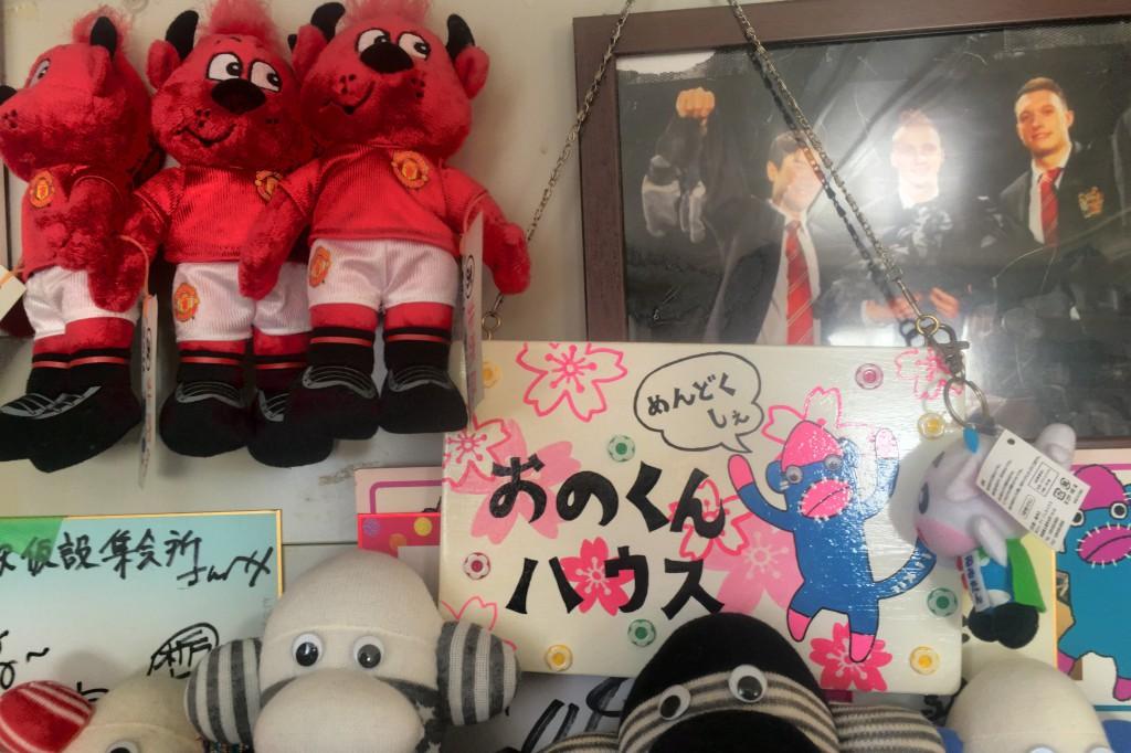 【日本一周】東日本大震災のマスコット人形「おのくん」の里親になってきたよ!