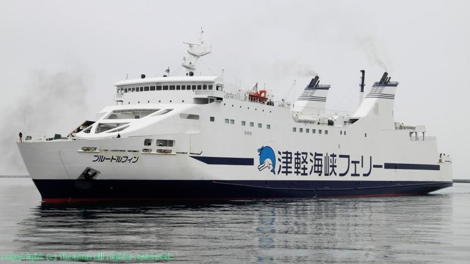 【自転車編】青森から北海道へ最安でフェリーで渡るには?各フェリー会社を比較してみた!