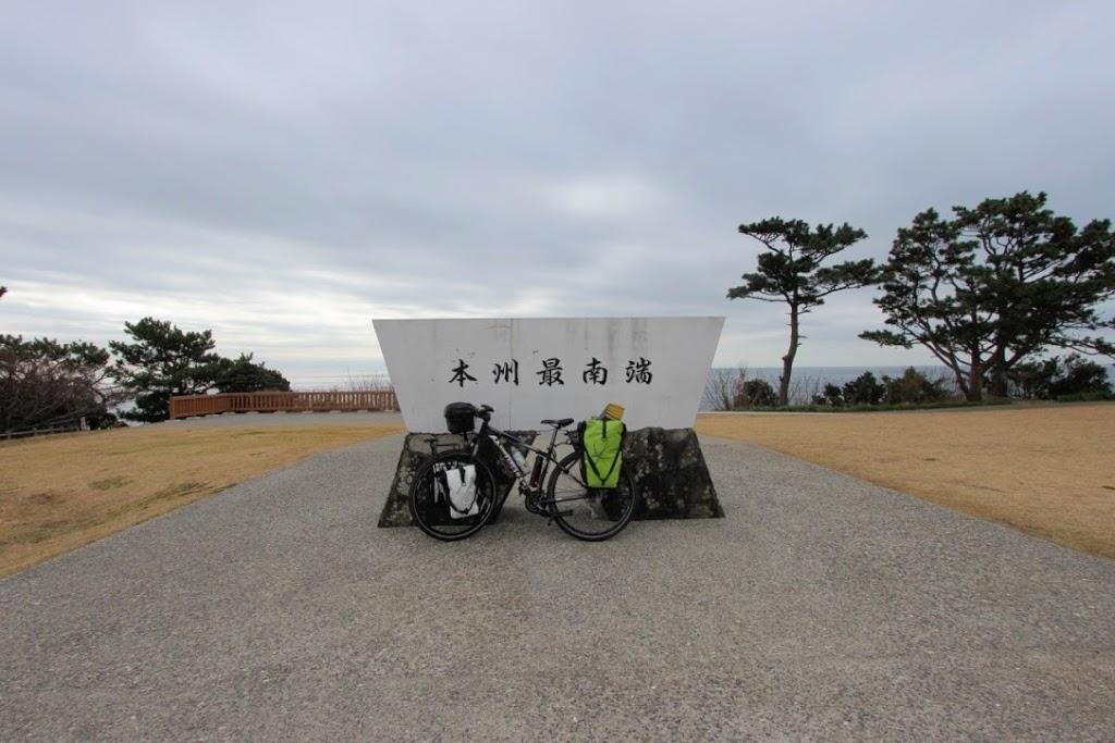 【日本一周】本州最南端・潮岬に到着ッ!朝日と夕日を毎日拝める生活って素晴らしい。【串本町〜古座川町】