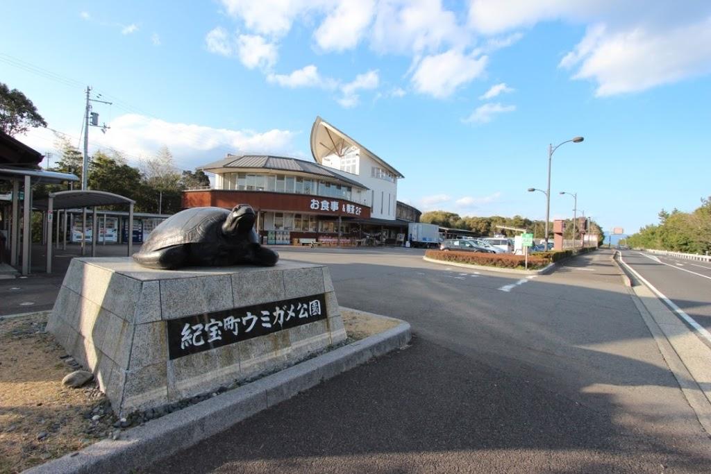 【日本一周】いざ、三重県へ突入!「みかん農家の秘密基地」へ。【新宮市〜御浜町】