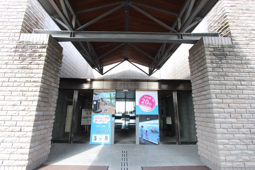 【日本一周】絶賛リニューアル中の琵琶湖博物館へ!江戸時代の丸子船や漁具などを見学。【甲良町〜草津市】