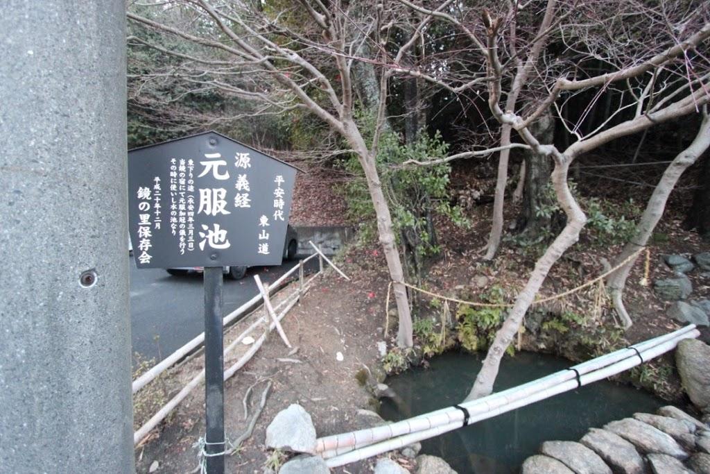 【日本一周】北海道のおっちゃんとの出会いと、源義経元服の地めぐり。【草津市〜近江八幡市】