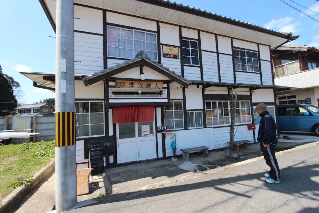 【日本一周】築80年の郵便局を改修して日替りシェフの食堂とした「旧伊那佐郵人」へ行ってきたよ。【宇陀市〜宇治市】