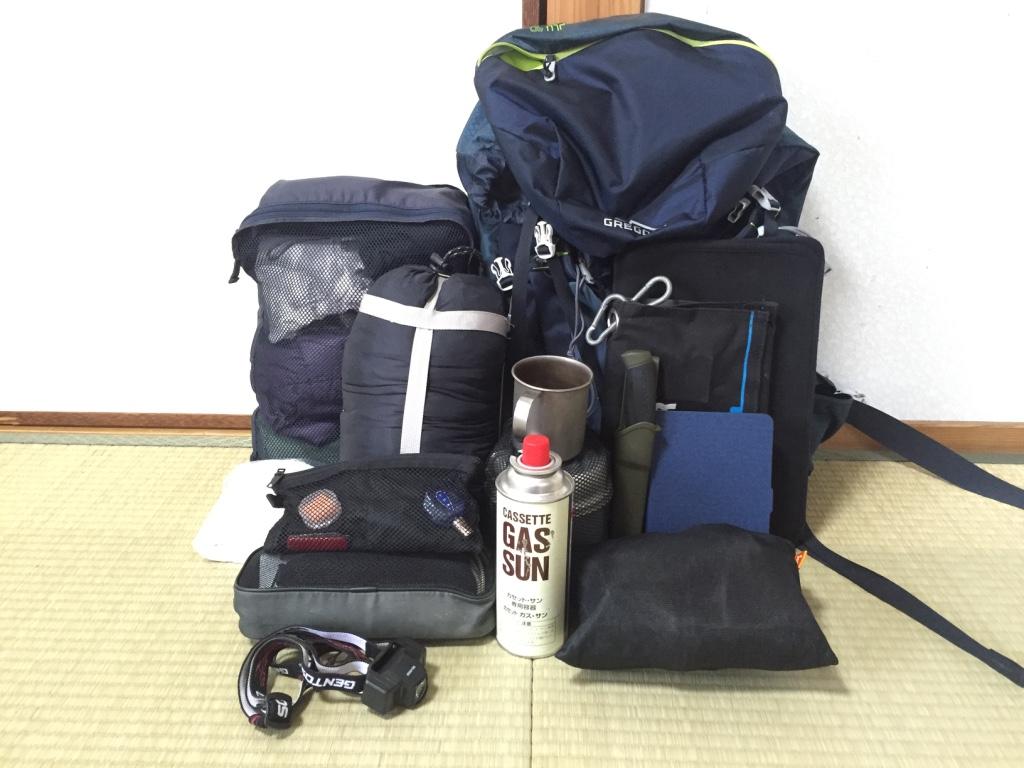 四国歩き遍路の旅に使用する、全道具・装備品のまとめ
