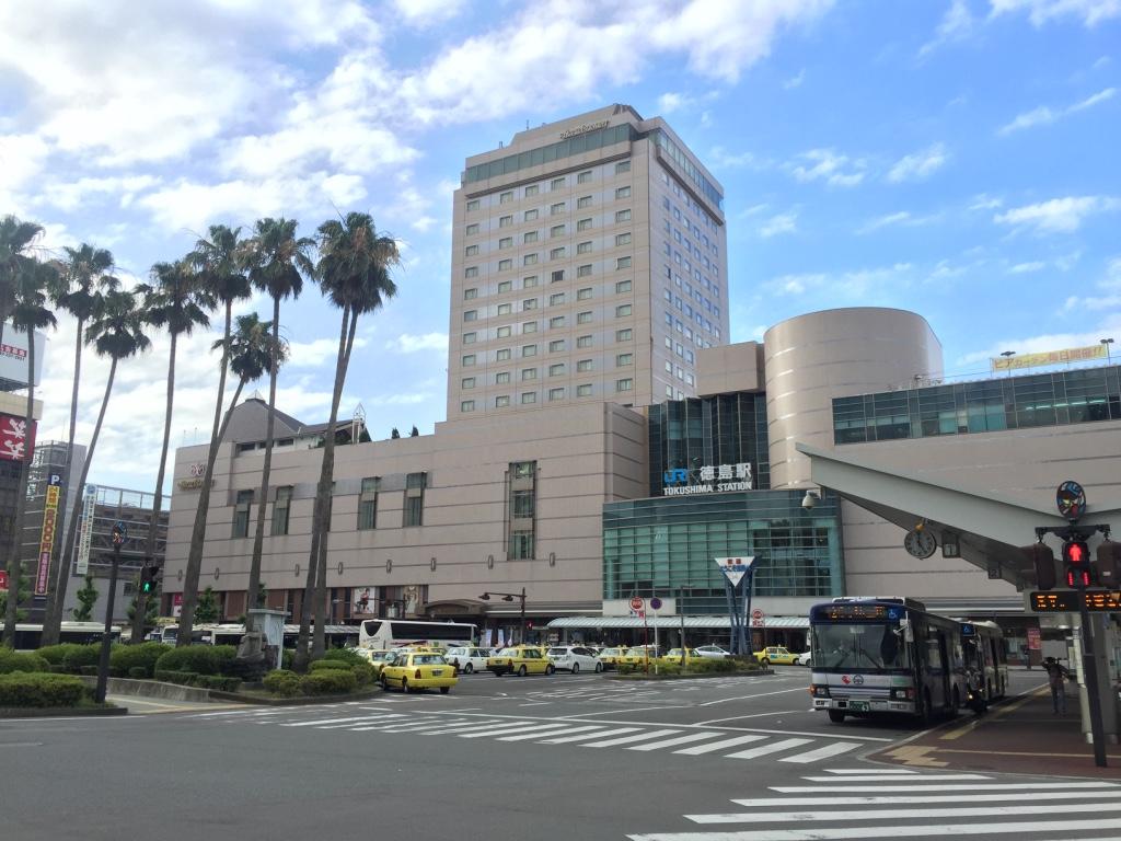 【四国遍路40日目】徳島市へ突入し、最後の中心都市「徳島駅」へ!【第20番札所〜第18番札所】