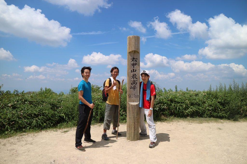山登り初心者が「六甲山最高峰」を目指して登ってみた!【芦屋川駅〜風吹岩〜雨ヶ峠】