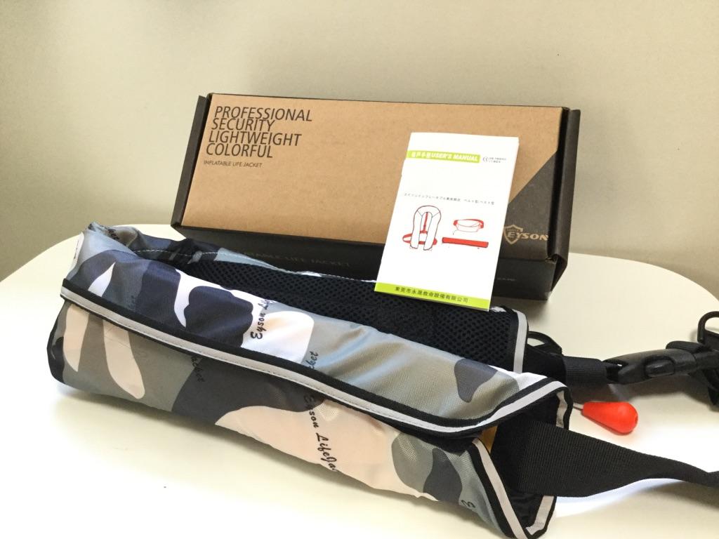 Amazonで人気の激安ライフジャケットを買ってみた【手動膨張式・おすすめ】
