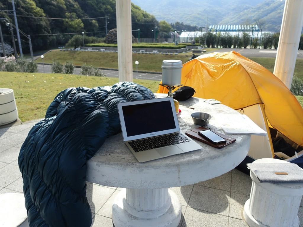 趣味ブログで「月20万円以上の収入」を得るために必要な戦略とサイト運営方法