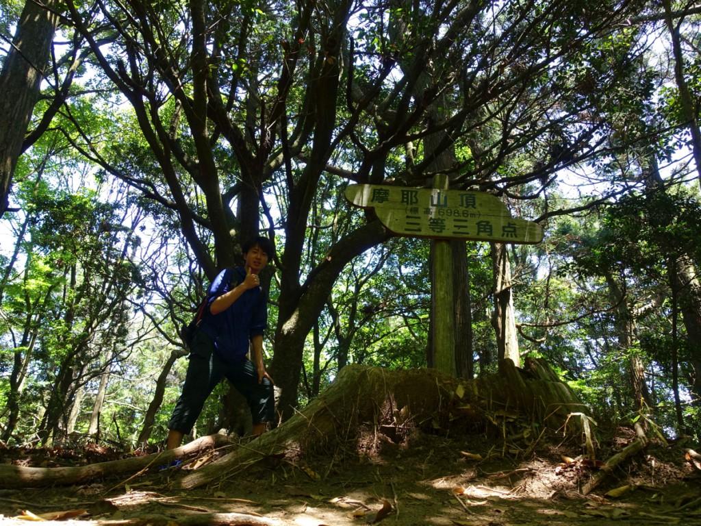 神戸から電車で5分!登山初心者が「摩耶山(702m)」に日帰り登山挑戦レポート!【新神戸〜摩耶山頂】