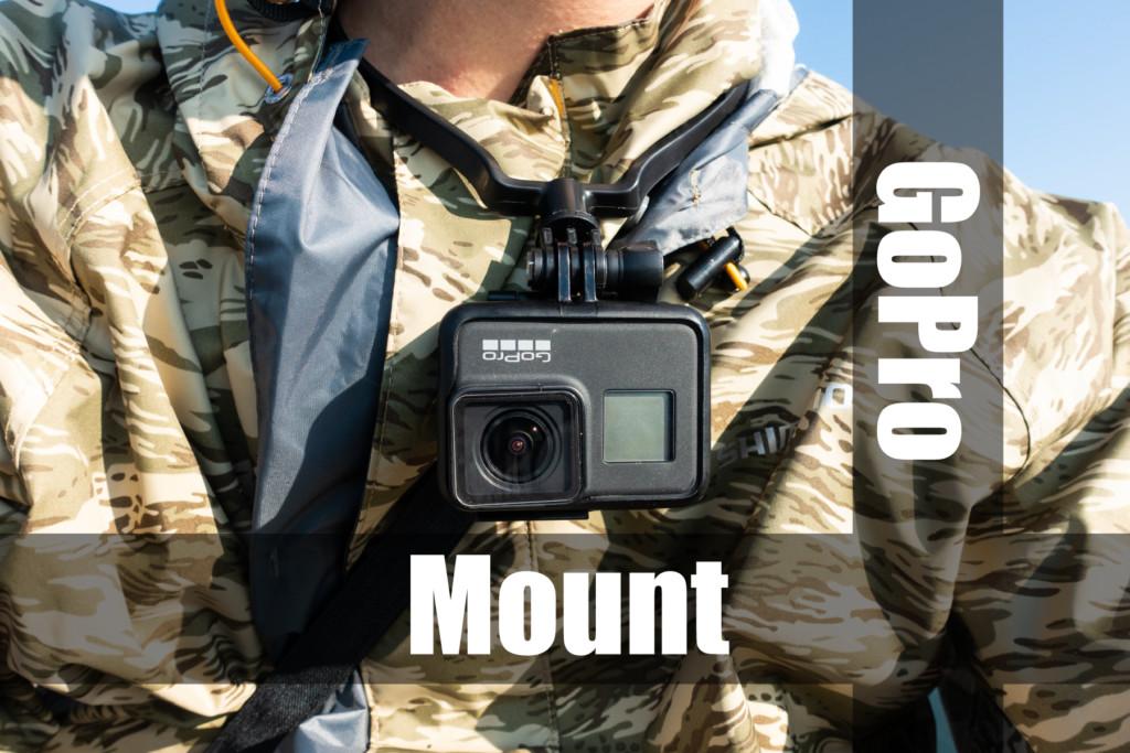 人気のGoProマウント一覧!撮影の幅が広がる専用マウントの種類とおすすめ製品