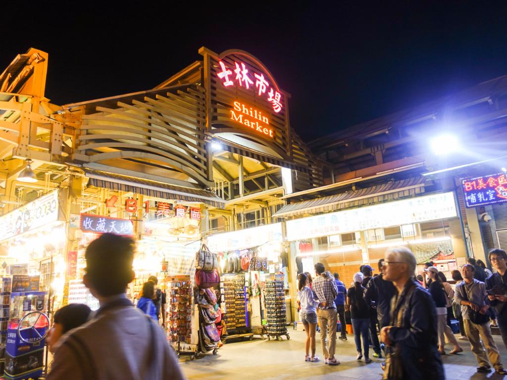 初めての台湾旅行!台北で定番の小籠包・士林夜市を楽しみまくってきた【旅行記】