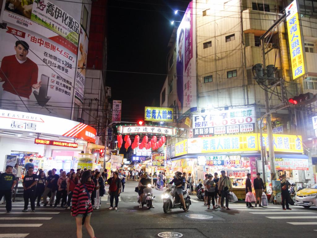 台北から台湾の第二都市「台中」へ!台中公園・逢甲夜市をぶらついてみた