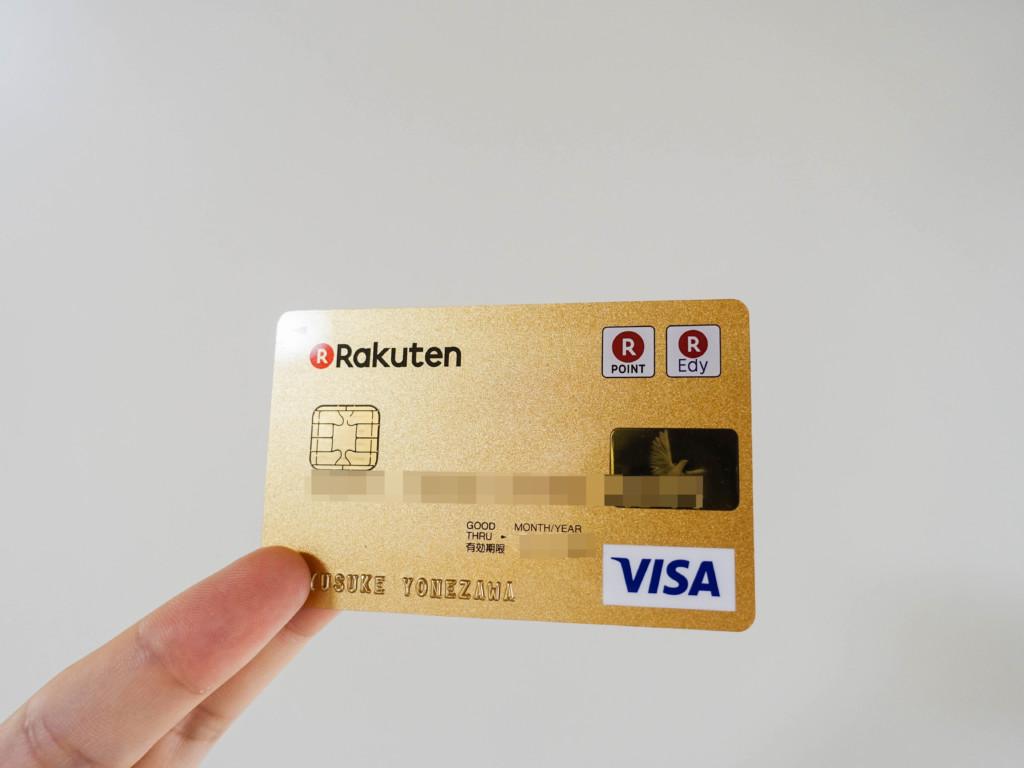 プライオリティパスが無料でもらえる!「楽天プレミアムカード」が海外旅行者に必携な理由