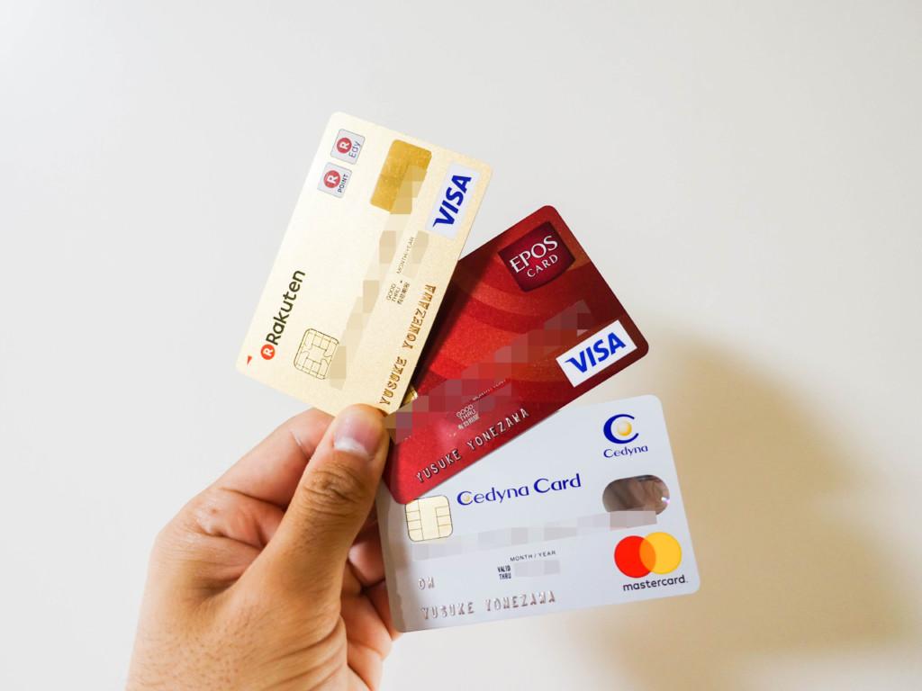 【2019年版】海外旅行におすすめのクレジットカードまとめ!旅行付帯保険も強力なカードはこれ!