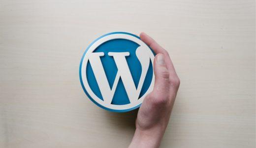 【WordPressブログの始め方】インストール方法から初期設定まで全て解説!【超初心者向け】