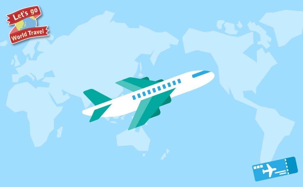【2020年版】格安航空券の比較サイトを徹底検証!航空券の節約方法とおすすめサイトを紹介!