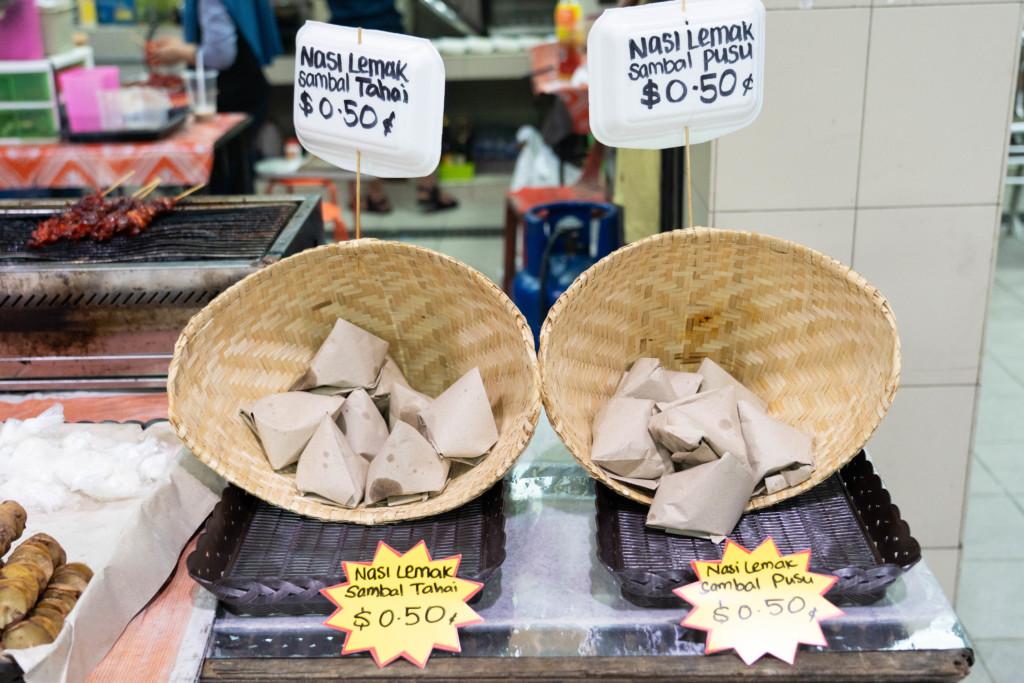 【激安】ブルネイで地元料理を食べよう!ナイトマーケットで色とりどりの料理を堪能【アクセス・営業時間】