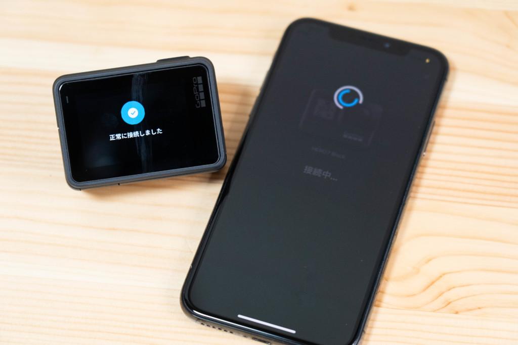 【保存版】GoProアプリ「Capture」をカメラに接続・遠隔撮影を行う全手順