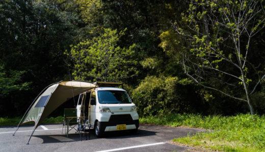 【車中泊旅行】軽キャンにソーラーパネルを設置!必要な知識や道具を徹底解説します。