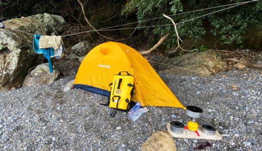 離島で釣り×キャンプが面白い!釣りキャンプに必要な装備を全てまとめました。