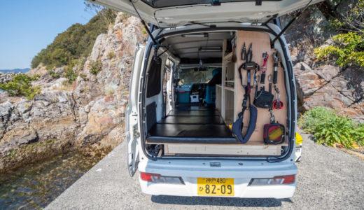 【遠征釣行】釣り車中泊旅を快適にするための便利グッズ7選を紹介します!